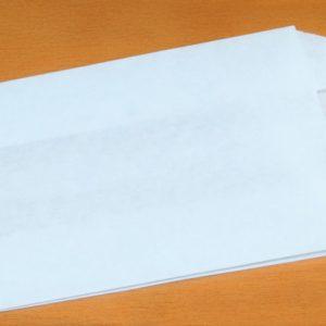 bolsas-papel-blanco-panaderia-sin-impresion Papel y Bolsas tienda online papelbolsas.com